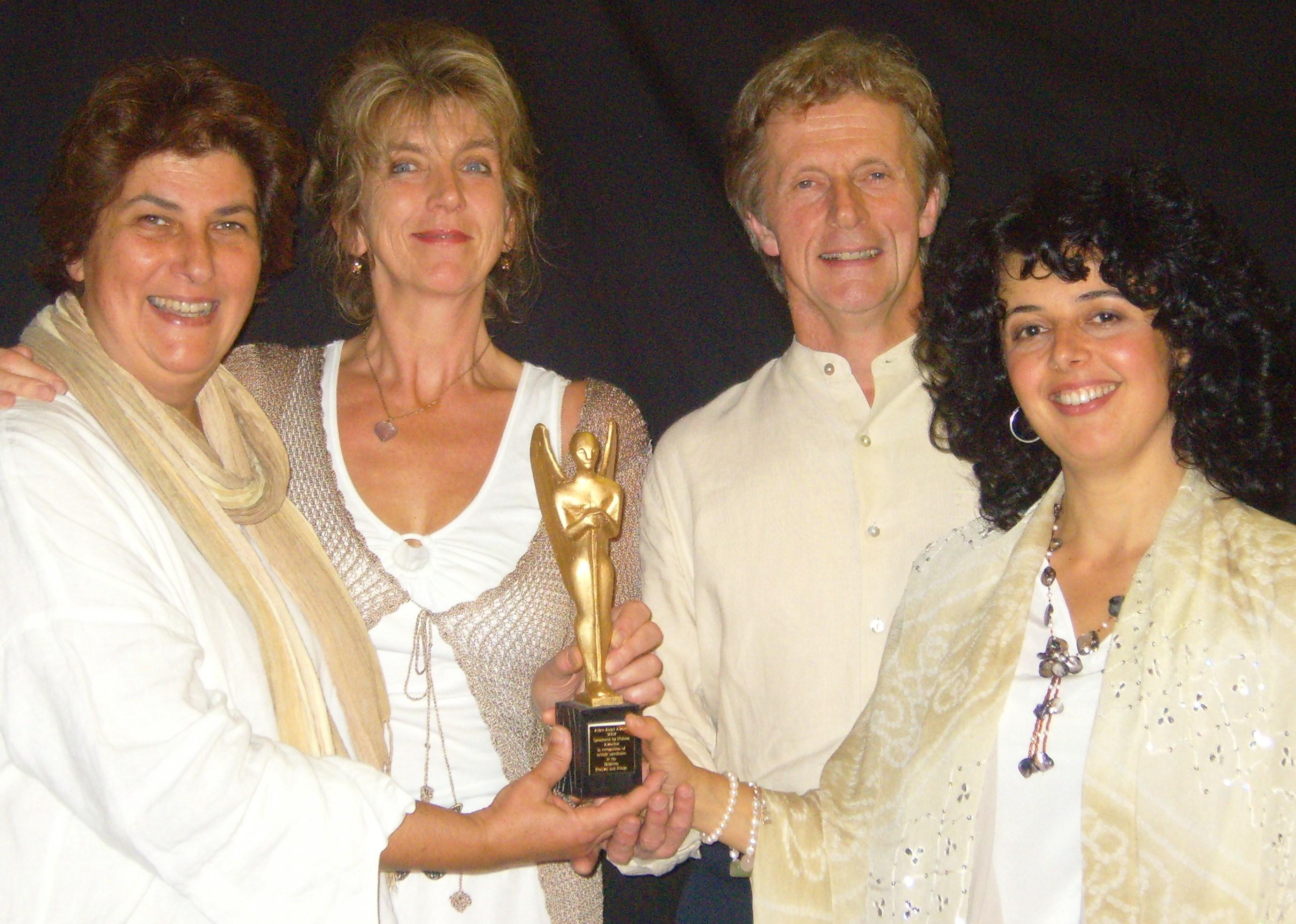 psyche-eros-award-2007.jpg